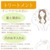 化粧用オリーブオイル30ml