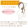 化粧用オリーブオイル 30ml