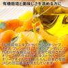 有機栽培エキストラバージンオリーブオイル ブレンド